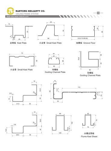 Ceiling Frame System Rollformer