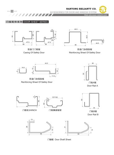 Roll Forming Machine-1