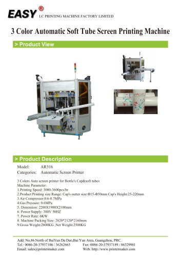 3 Color Automatic Soft Tube Screen Printing Machine