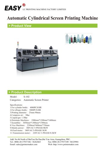 Automatic Cylindrical Screen Printing Machine