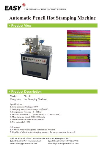 Hot Stamping Machine: Automatic Pencil Hot Stamping Machine