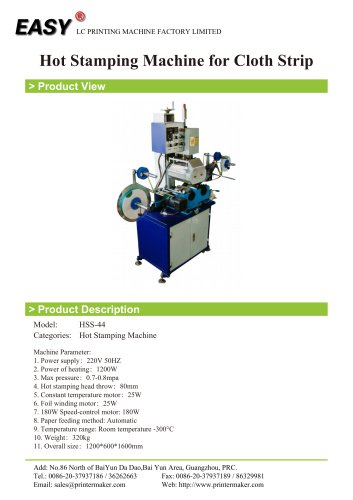 Hot Stamping Machine Hot Stamping Machine for Cloth Strip