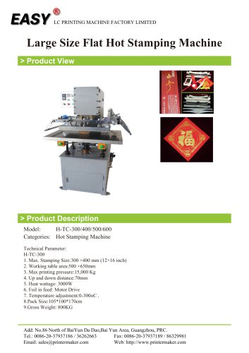 Hot Stamping Machine:Large Size Flat Hot Stamping Machine