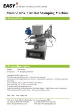 Hot Stamping Machine: Motor-Drive Flat Hot Stamping Machine