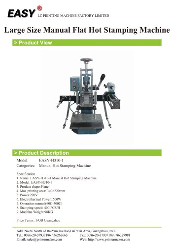 Manual Hot Stamping Machine: Large Size Manual Flat Hot Stamping Machine