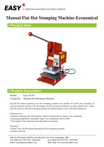 Manual Hot Stamping Machine: Manual Flat Hot Stamping Machine-Economical