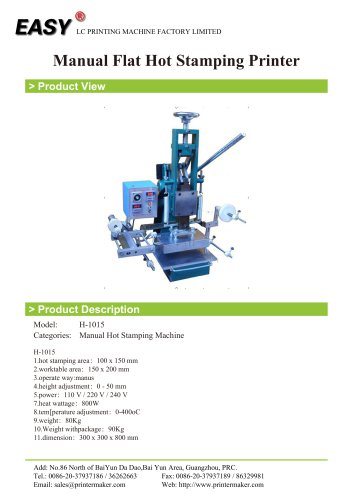 Manual Hot Stamping Machine: Manual Flat Hot Stamping Printer