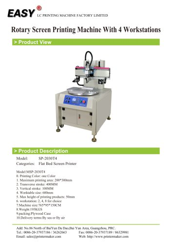Rotary Screen Printing Machine With 4 Workstations