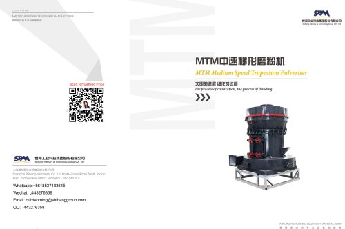 MTM Series Medium-speed Grinding Mill For Stone and Ore