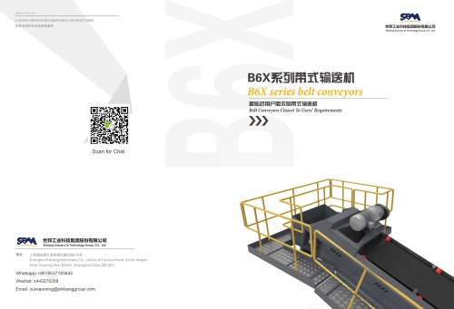SBM B6X Series Conveyor Belt For quarry
