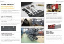 SBM B6X Series Conveyor Belt For quarry - 4