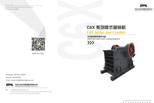 SBM C6X Jaw Crusher For Stone and Ore