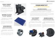 SBM C6X Jaw Crusher For Stone and Ore - 4
