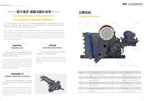 SBM C6X Jaw Crusher For Stone and Ore - 5