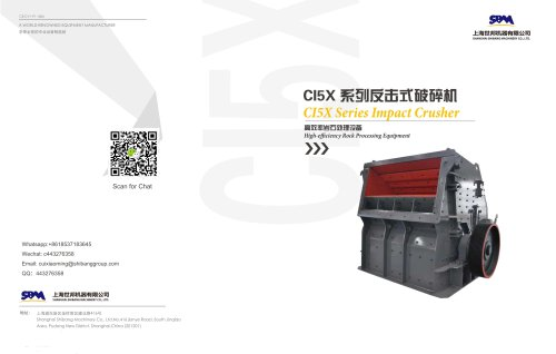 SBM CI5X Impact Crusher For Stone and Ore