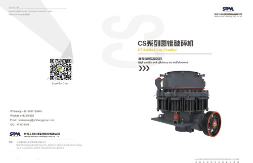 SBM CS Cone Crusher for Stone and Ore