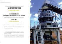 SBM CS Cone Crusher for Stone and Ore - 2