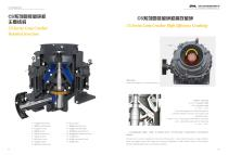 SBM CS Cone Crusher for Stone and Ore - 3