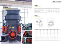 SBM HPT Cone Crusher for Stone and Ore - 7