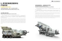 SBM K Series Mobile Crusher for quarry and ore - 2