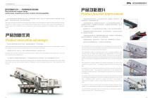 SBM K Series Mobile Crusher for quarry and ore - 3