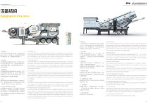 SBM K Series Mobile Crusher for quarry and ore - 4