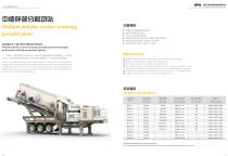SBM K Series Mobile Crusher for quarry and ore - 6