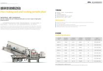 SBM K Series Mobile Crusher for quarry and ore - 9