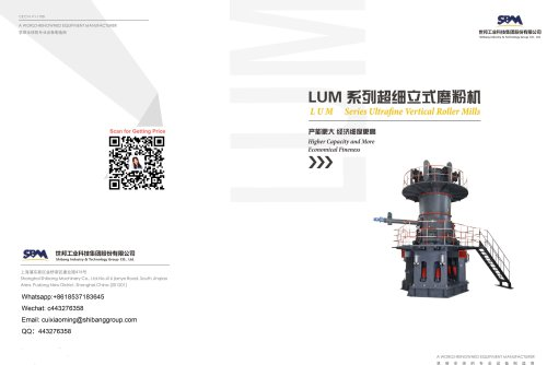 SBM LUM Series Vertical Mill for Stone and Ore