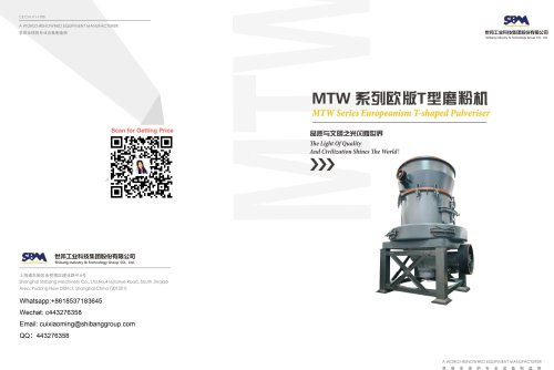 SBM MTW European Trapezium Grinding Mill For Stone and Ore