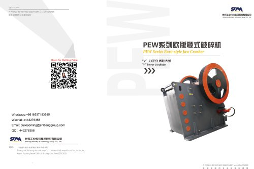 SBM PEW Series Jaw Crusher for Stone and Ore