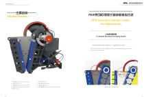 SBM PEW Series Jaw Crusher for Stone and Ore - 3