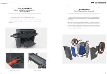 SBM PEW Series Jaw Crusher for Stone and Ore - 4