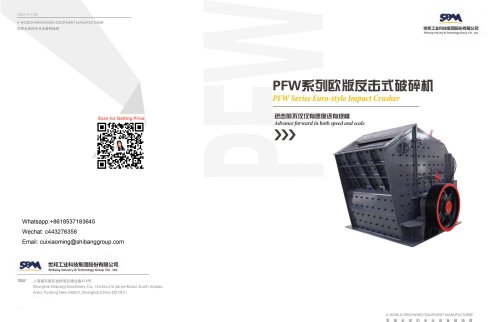 SBM PFW Series Impact Crusher for Stone and Ore