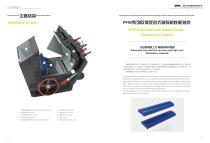 SBM PFW Series Impact Crusher for Stone and Ore - 3