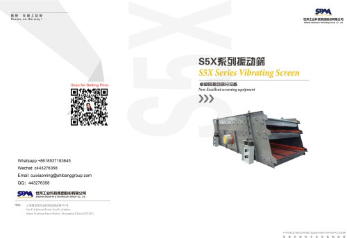 SBM S5X Vibrating Screen for Stone and Ore