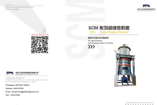 SBM SCM Ultrafine Grinding Mill for Stone And Ore