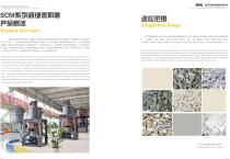 SBM SCM Ultrafine Grinding Mill for Stone And Ore - 2