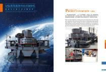 SBM VSI Series Sand Making Machine - 2