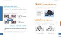 SBM VSI Series Sand Making Machine - 5