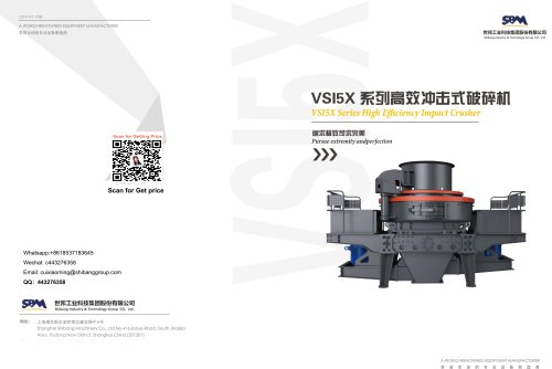 SBM VSI5X Series Sand Making Machine
