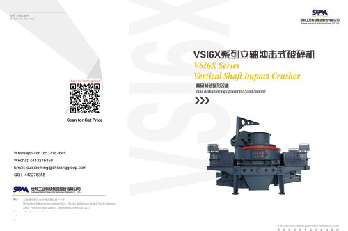 SBM VSI6X Series Sand Making Machine