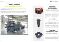 SBM VSI6X Series Sand Making Machine - 4
