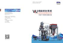 VU Tower-like Sand-making System