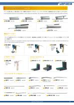 General Products Guide - 7