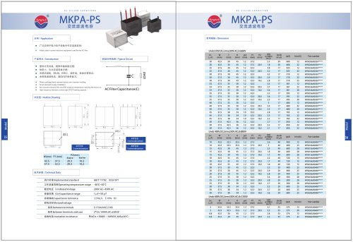 MKPA-PC AC filter capacitor