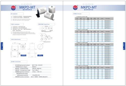 MKPD-MT DC-Link capacitor
