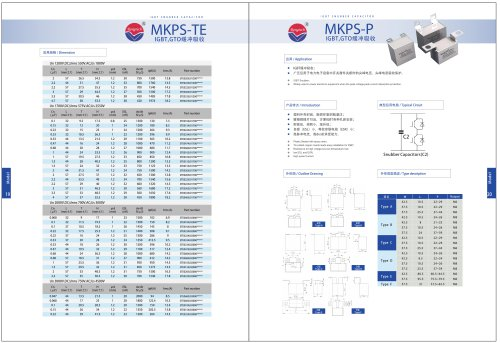 MKPS-P IGBT snubber capacitor