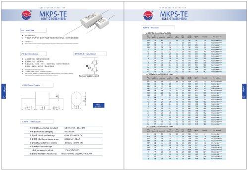 MKPS-TE IGBT snubber capacitor