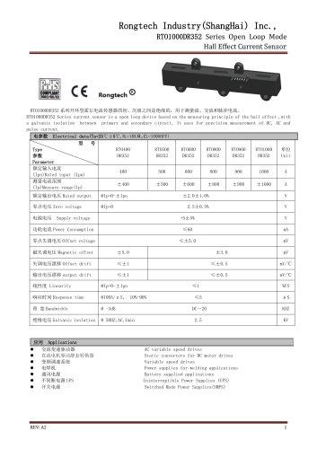 RTO1000DR352 3 phase EV current sensor